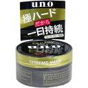 【大感謝価格】UNO(ウーノ) エクストリームハード 整髪料 80g【返品キャンセル不可】