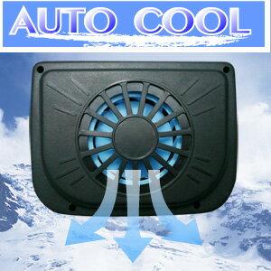 AUTO COOL  車用 ソーラーファン 2台AUTO COOL  車用 ソーラーファン 2台送料無料代引無料...