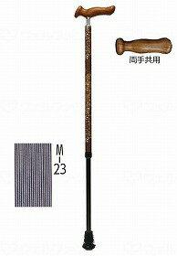 介護用品, その他 1M-23 AJ437