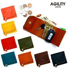 財布とキーケースが一体型 ミニマリストに楽天おすすめ3選