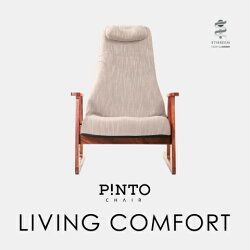 【送料無料】P!NTOCHAIRLIVINGCOMFORT正しい姿勢の習慣用座椅子ピントチェアリビングコンフォート【座椅子リクライニング骨盤姿勢猫背椅子イスチェア】