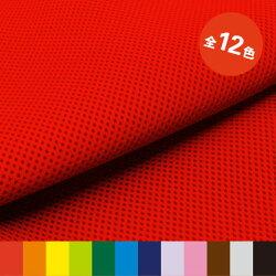 【送料無料】p!ntocover全12色(正しい姿勢の習慣用座布団クッション(pinto)「ピント」専用替えカバー)