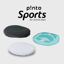 p!ntoSPORTS体幹筋を目覚めさせる3次元形状・最軽量クッションピントスポーツ正しい姿勢習慣(pintosports)
