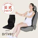 p!nto driver ドライバー 専用 クッション ピント ドライバー...