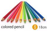 【メール便対応&8本購入でメール便無料!!】一本から買えるお箸♪色鉛筆箸 (S)18cm【1本からの販売です 色えんぴつみたいなお箸ギフトやプレゼントにも最適です 日本製】