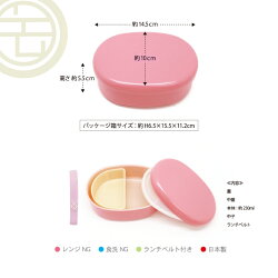 にっぽん伝統色小判1段弁当【全9色日本の伝統色を塗りによって再現しました】