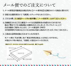 【雑誌Como11月号掲載商品】クレヨン箸1本ばら売り
