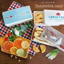 サンドイッチケース サンドイッチ ランチボックス 【 デザインサンドイッチケース 】 メール便 弁当箱 お弁当箱 お弁当 弁当 ピクニック おしゃれ かわいい アウトドア 1段 一段 折りたたみ 西海岸 日本製