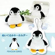 ペンギンキーチェーン