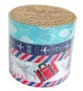 マスキングテープ【3150円以上で送料無料】クラフトテープ 3Pセット 【トラベル】