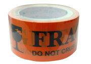 デザインパッキングテープ フラジール