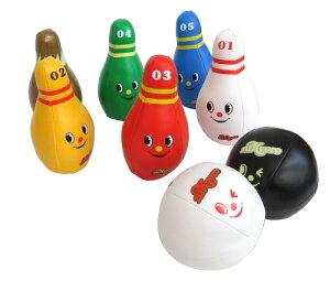 ニッキョロボーリングSET 【知育玩具 知育 おもちゃ 保育園 幼稚園 子供 ボーリング プレ…