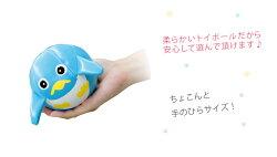 ポップアップアニマルボール知育玩具【やわらかいトイボール柔らかく音もでないので室内遊びに最適!!プレゼント用にも!!】
