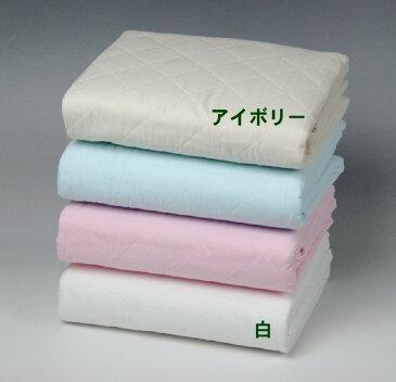 [パシーマ]ジュニア サイズ掛敷シーツ120x180cm大人夏用にも快適です白・ブルーありますアイボリー・ピンク入荷待ちです
