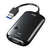 【即納】サンワサプライ USB3.0-HDMIディスプレイアダプタ(4K対応) [USB-CVU3HD2]