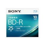 SONY ビデオ用BD-R 追記型 片面1層25GB 4倍速 ホワイトワイドプリンタブル 10枚パック [10BNR1VJPS4]