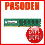 支持I-O 數據設備PC3-12800(DDR3-1600)的存儲器4GB DY1600-4G[DY1600-4G]   供存儲器增設使用的內置千兆