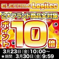【あす楽】エレコム2.4GHzマウス付きワイヤレスキーボードブラック[TK-FDM063BK]||ワイヤレスタイプマウスセットLEDマウス無線2.4ギガヘルツ黒メンブレンキー