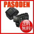【代引・送料無料】SONY デジタルHDビデオカメラレコーダー アクションカム ライブビューリモコンキット付き [HDR-AS50R]|| ソニー