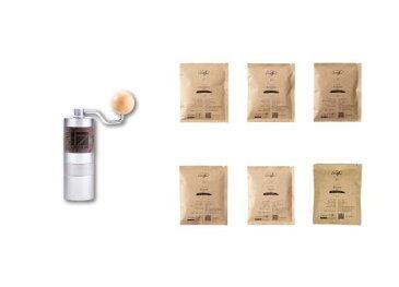 珈琲豆付きギフトセット 1Zpresso コーヒーグラインダー Zpro Q2モデル コーヒーミル ギフト アウトドア 調節ダイヤル ステンレス 珈琲 豆挽き 高精度 プレゼント (コーヒーミル Plusmotion)