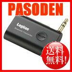 【即納】【送料無料】オーディオトランスミッター Bluetoothトランスミッター【LBT-AT100C2】 ...