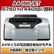 【送料無料】エプソン A4 INKJET 5760×1440dpi/顔料/8色 [PX-G930]