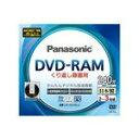 パナソニック 3倍速両面240分9.4GBDVD-RAMディスク単品 LM-AD240LA [LM-AD240LA]