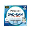 パナソニック 3倍速片面120分4.7GBDVD-RAMディスク20枚パック LM-AF120LH20 [LM-AF120LH20]