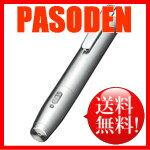 サンワサプライ レーザーポインター 赤色ビーム [LP-ST300S] コンパクト PSCマーク認証