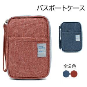 0f60ed7c02 パスポートケース (全2色) 貴重品や搭乗券の収納に便利