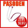 【代引・送料無料】SONY ワイヤレスステレオヘッドセット ボルドーピンク [MDR-EX750BT/P]