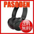 【代引・送料無料】SONY ワイヤレスステレオヘッドセット ブラック [MDR-XB950BT/B]