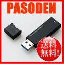【即納】【送料無料】エレコム USB3.0対応シンプルUSBメモリ [ブラック] 32GB MF-MSU3A32GBK [MF-MSU3A32GBK]|| ELECOM