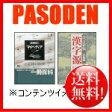 【送料無料】シャープ 百科事典/漢字源カード [PW-CA01]