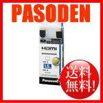 [郵費免費]松下HDMI插頭(類型A)⇔HDMI插頭(類型A)HDMI電纜黑色RP-CHE15-K[RP-CHE15-K]