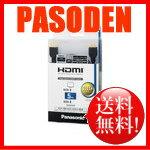 [郵費免費]松下HDMI插頭(類型A)⇔HDMI插頭(類型A)HDMI電纜黑色RP-CHE50-K[RP-CHE50-K]