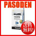 [郵費免費]松下HDMI插頭(類型A)⇔HDMI插頭(類型A)HDMI電纜白RP-CHE50-W[RP-CHE50-W]