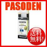 [郵費免費]松下HDMI小插頭(類型C)⇔HDMI插頭(類型A)HDMI小電纜黑色RP-CHEM20A-K[RP-CHEM20A-K]