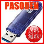 供支持水牛水牛工具的USB3.0使用的USB存儲器標準型號藍色型號16GB RUF3-C16GA-BL[RUF3-C16GA-BL]|| 16千兆