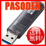 USB3.0 的 USB 記憶體標準模型黑水牛水牛工具模型 32 GB RUF3-C32GA-BK [RUF3-C32GA-BK]