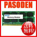 支持I-O 數據設備Core i7 Mobile Processor的PC3-10600 DDR3存儲器4GB SDY1333-4G[SDY1333-4G]|| 供存儲器增設使用的內置千兆