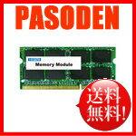 我 / o 資料設備的筆記本 PC 3 L-12800 (3 L-1600 DDR) 記憶體低電壓 / 低功耗模型 4 GB SDY1600L-H4G [SDY1600L-H4G]