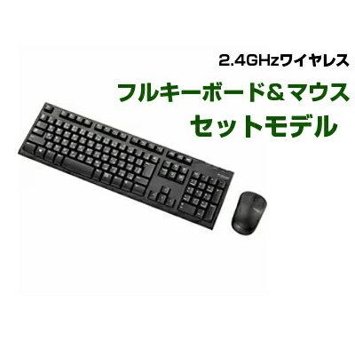 エレコム 2.4GHz マウス付き ワイヤレスキーボード ブラック[TK-FDM063BK] ||ワイヤレスタイプ マウスセット LEDマウス 無線 2.4ギガヘルツ 黒 メンブレンキー