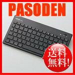 【即納】【送料無料】エレコム Bluetooth3.0対応スタンダードキーボード TK-FBP052シリーズ ブ...