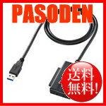 サンワサプライ IDE/SATA-USB3.0変換ケーブル USB-CVIDE5 [USB-C…