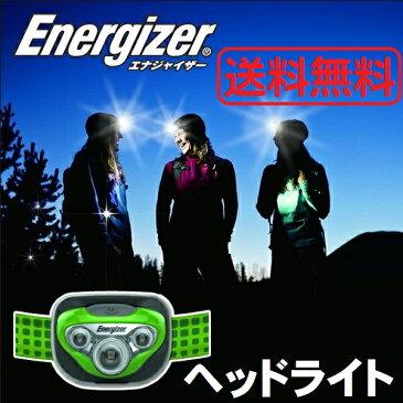 ヘッドライト ヘッドランプ 電池式 防災 懐中電灯 登山 釣り 散歩 アウトドア 防水 単4 電池 200ルーメン 調光 夜 Energizer エナジャイザー グリーン HDL2005GR 送料無料