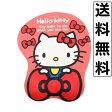 Sanrio 立体マウスパッド(キティ) サンリオ インテリア キャラクター パソコン PC 周辺機器 ギフト プレゼント 52694727 畑山商事 送料無料