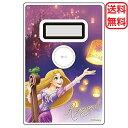 ディズニー ラプンツェル プリンセス ノコリーコレクション disney ICカード 残高ポイント確認可能 送料無料 Princess Rapunzel