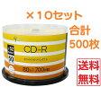 CD-R Good-J ALL-WAYS ALCR52X50PW データ&音楽対応(700MB:80min)対応 52倍速 〔まとめ買い10個セット合計500枚〕 送料無料