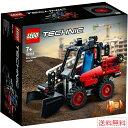 レゴ LEGO テクニック スキッドステアローダー 42116 重機 知育玩具 送料無料 おもちゃ ブロック